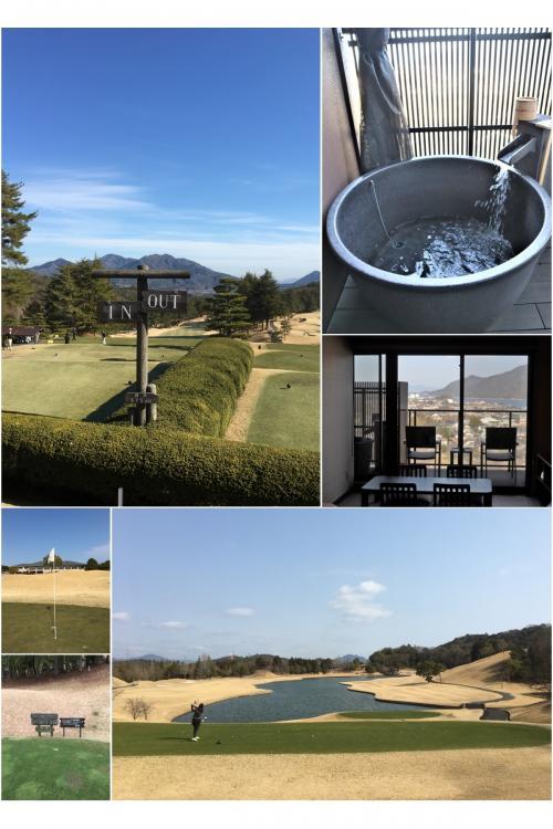 三密対策バッチリ!の温泉&ゴルフ