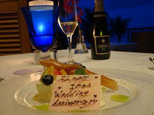 2021年4月 沖縄旅行記①ザ・テラスクラブ アット ブセナ宿泊~ファヌアンでディナー