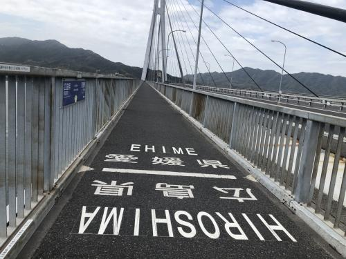 しまなみ海道サイクリング入門①