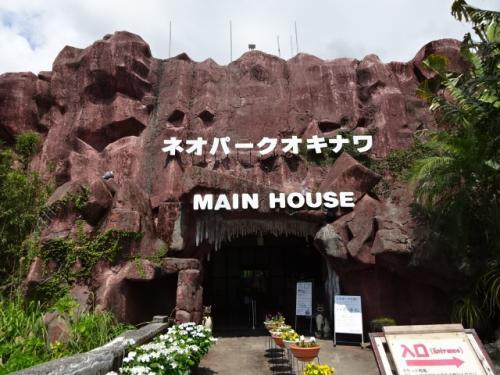 2021.3沖縄旅行④唯一観光したところ