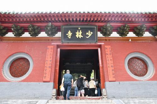 今度は本当に少林寺に行きました。