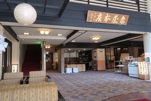 初夏の信州 戸倉上山田温泉「亀屋本店」に宿泊してゆったり過ごす