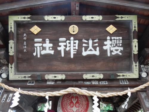 JR東日本 大人の休日倶楽部パスの旅 盛岡編