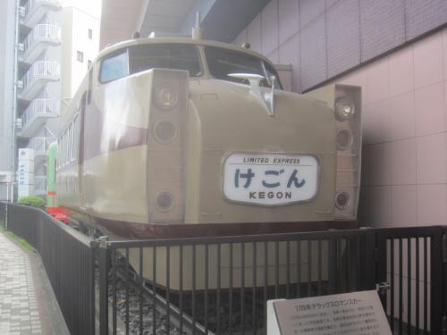 合格祈願に亀戸天神へ行ったついでに東向島(東武博物館・向島百花園)に行ってみたら、その後で・・・!