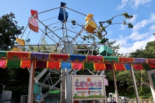日本最古のかんらんしゃ♪~函館公園「こどものくに」~特急北斗でGO!