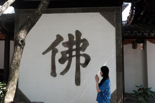 2021国慶節・蘇州 所用のついでに食べまくり&観光(寒山寺・平江路)初日・2日目