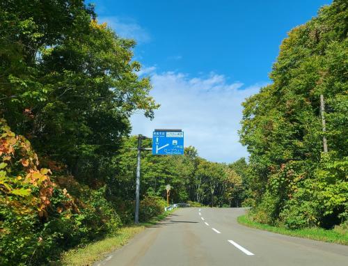 シニアトラベラー!青森屋・奥入瀬渓流ホテル満喫の旅⑥