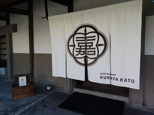 2021秋 富士山を寝ながら堪能&静岡縣護国神社『手創り市』訪問 ~1日目