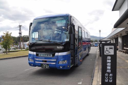 2021年10月九州鉄道旅行4(くま川鉄道代替バス)
