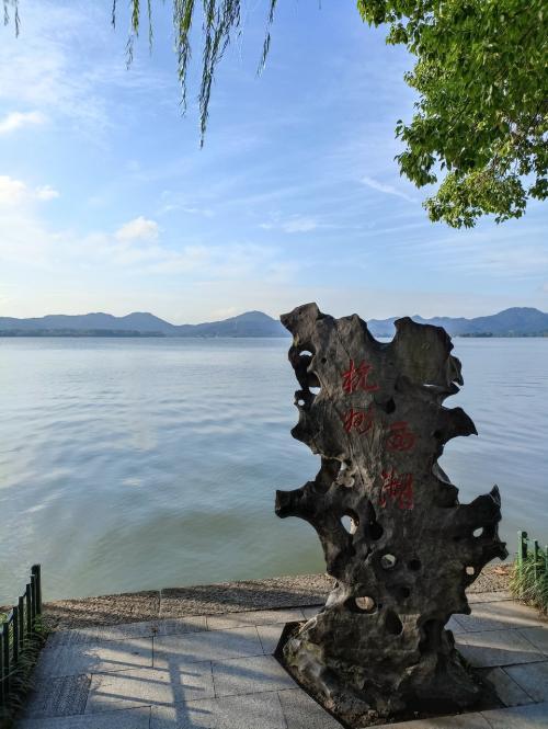 杭州半日游 初秋の西湖でランニングに挑戦