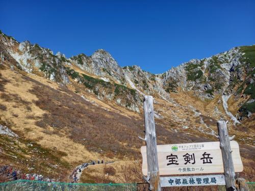中央アルプス駒ケ岳ロープウェイにも乗りました