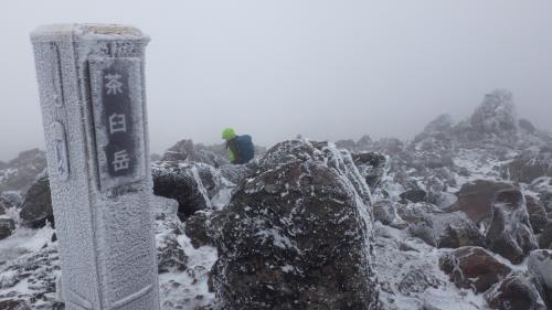 温泉と登山 2 那須岳(茶臼岳)