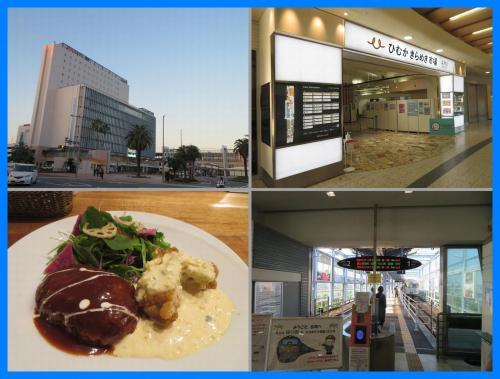 九州・乗り物と食いしん坊の旅(9)JR九州ホテル宮崎と宮崎のうまかもん