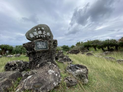 石垣島旅行 SUPやったり、与那国島行ったり、竹富島に行ったり、 日本最西端めぐり!!