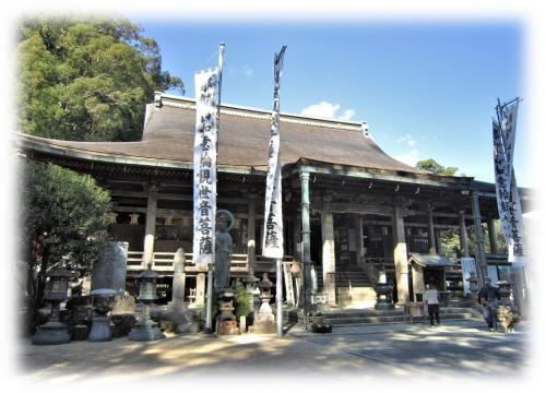 熊野三山詣 『西国第一番札所 那智山 青岸渡寺 』