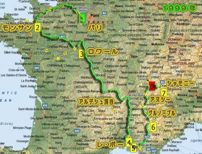 お*フランス > ニース>カルカソンヌ>ノルマンディー >パリ>>