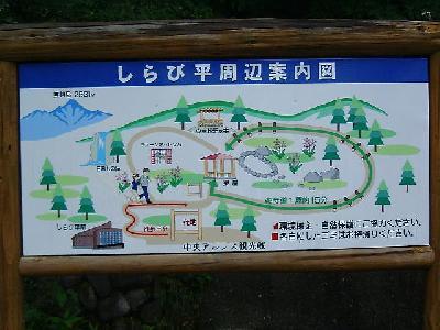 駒ケ岳ロープーウェイ