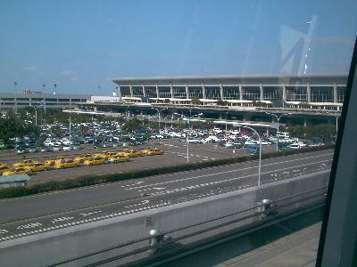 中正空港(改・桃園空港)からのプチ旅行