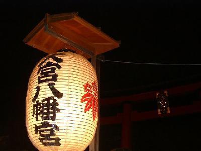 大宮八幡祭り(秋の大祭)