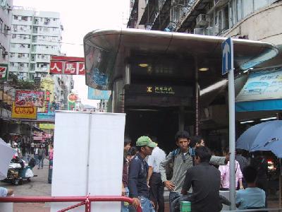香港・サムスイポーは下町パワーなのだ