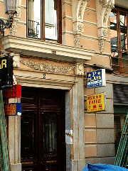スペイン■マドリッドの宿?