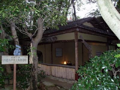 松田屋ホテル探訪記(庭と史跡編)