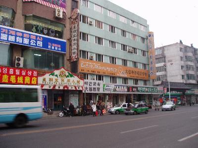 延吉 参花街 西市場付近  大信で韓国語学べます