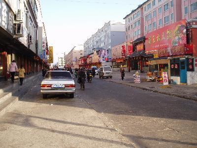 延吉 火鍋街