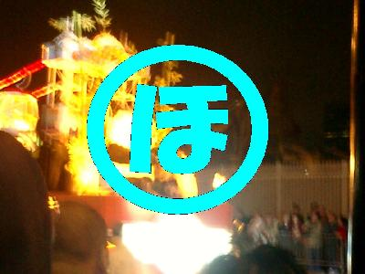 ★・★ だらだら旧正月@香港[3] 元旦の出来事 ★・★