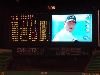 韓国プロ野球に行こう!