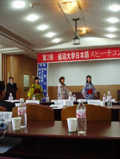 第2回 延辺大学日本語スピーチコンテスト