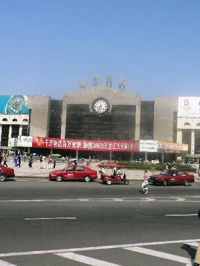 中国・旧満州の旅【8】 日本と満州の歴史を見つめる  ハルピン駅