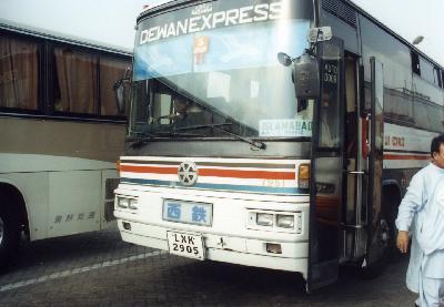 イスラマバード行き西鉄バス