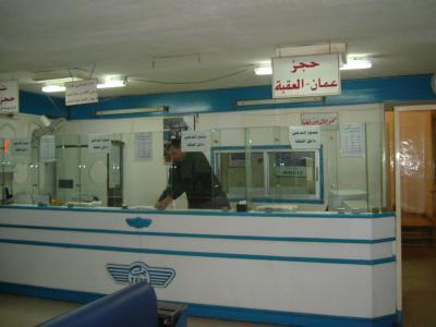 2005年中東の旅5 聖地エルサレムとイスラエル陸路入国の旅1