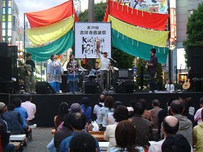 第20回吉祥寺音楽祭~北口スーパーステージ初日~