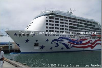 プライド オブ アメリカ 乗船しました。