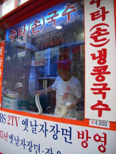 ソウルぐるぐる歩き in Seoul★2005 01 1日目【名古屋⇒Seoul】