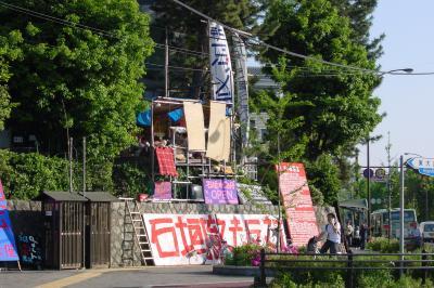 京都大学のお膝元を歩く☆2005年5月3日