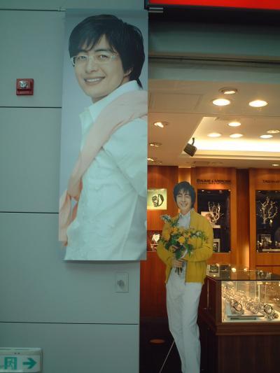 一時帰国ついでの韓国トランジット(仁川空港)