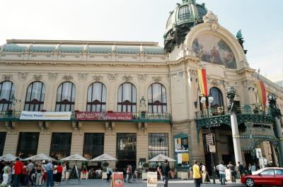 プラハの建物はヴァリエーションがいっぱい