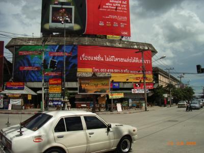 タイ 先輩を訪ねて~P5  チェンマイ?