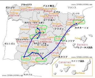 ■海外逃亡1■→スペイン…1日目バルセロナ