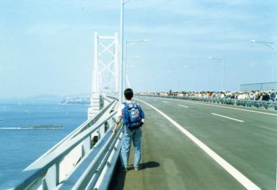 1988 瀬戸大橋・ブリッジウォーク&さようなら宇高連絡船の旅