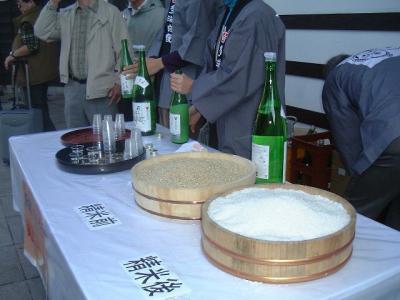 石川酒造「新酒まつり2005」