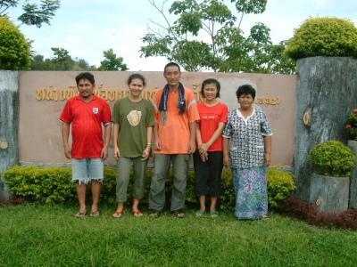 タイの田舎での思い出
