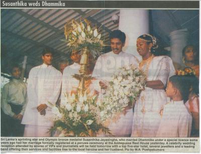 Sri Lanka  スリランカは宝石よりもキラキラ(10/14) 新聞の求婚情報