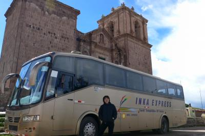 ペルー旅行(インカエクスプレス)