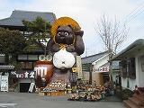 恵比寿さんと達磨山