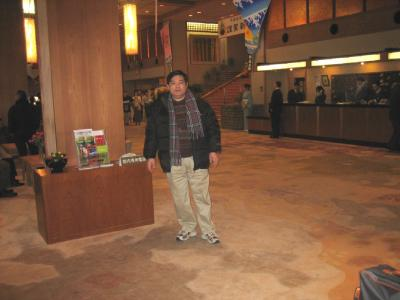 2006年正月新日本海フエリーで行く登別温泉
