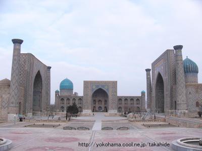 サマルカンド(Samarkand)その2:レギスタン広場(Registan Square)